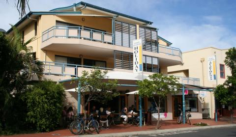 Byron Quarter Holiday Apartments - Vacation Rental in Byron Bay