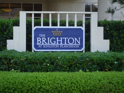 Brighton Tower Two Bedroom Condo- FREE WATER PARK - Vacation Rental in Myrtle Beach