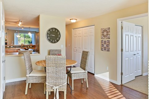 Outlook Condo 301 Holttum - Vacation Rental in Ocean Shores