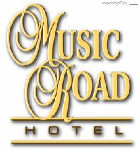 MUSIC ROAD HOTEL - Hotel in Pigeon Forge