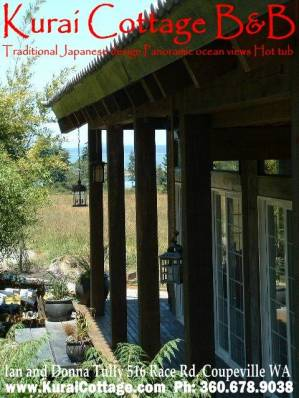 Kurai Cottage  - Vacation Rental in Whidbey Island